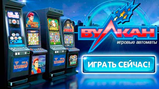 Офлайн poker на android engine