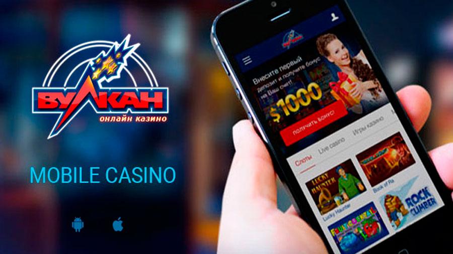Картинки по запросу Мобильная версия казино Вулкан